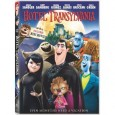 Amazonis offering Hotel Transylvania + a Digital Copy for only $10. You can receive free shipping with Amazon Prime.