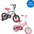 It's a Pre-Black Friday Deal! You can score a Huffy 12″ Boy or Girl Bike for only $35 at Walmart.  Shipping is free if shipped via Site to Store or […]