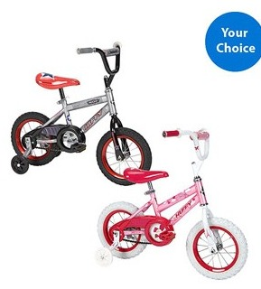 huffy bike for christmas